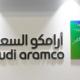 أرامكو تعلن نشرة الإصدار الخاصة بطرح جزء من أسهمها للاكتتاب في السوق السعودي وبدء الاكتتاب يوم 17 نوفمبر