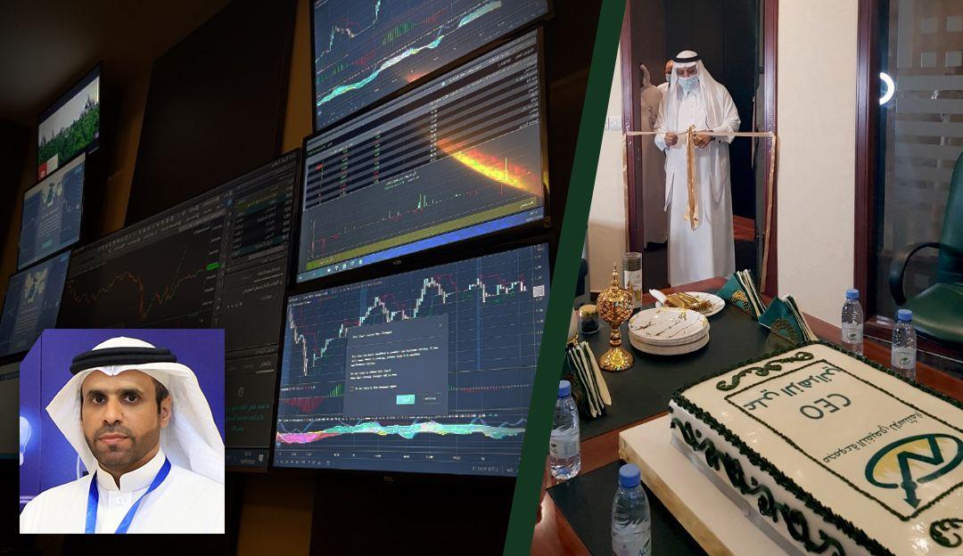 منسوبو النفيعي للاستثمار يحتفون بتعيين علي الزهراني بمنصب الرئيس التنفيذي